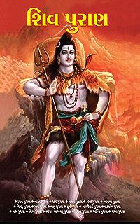 In pdf ramayana gujarati