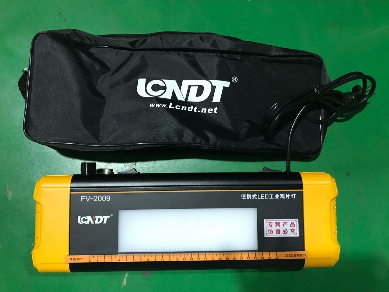 FV-2009 Industrial NDT Portable LED Film Viewer 2.4 x 8 inch (60 mm x 200 mm)
