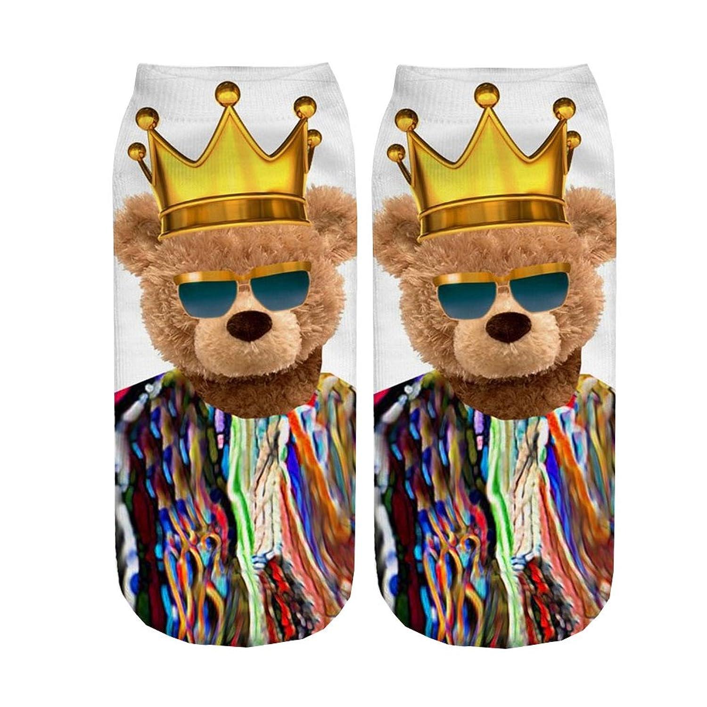 Doxi Bear Compression Socks Winter Casual Unisex 3d Harajuku Medium Socks