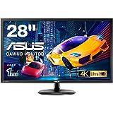ASUS VP28UQG Led-Lit Gaming, 71.12 inches