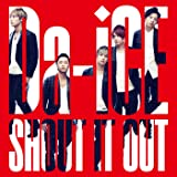 SHOUT IT OUT -English ver.-