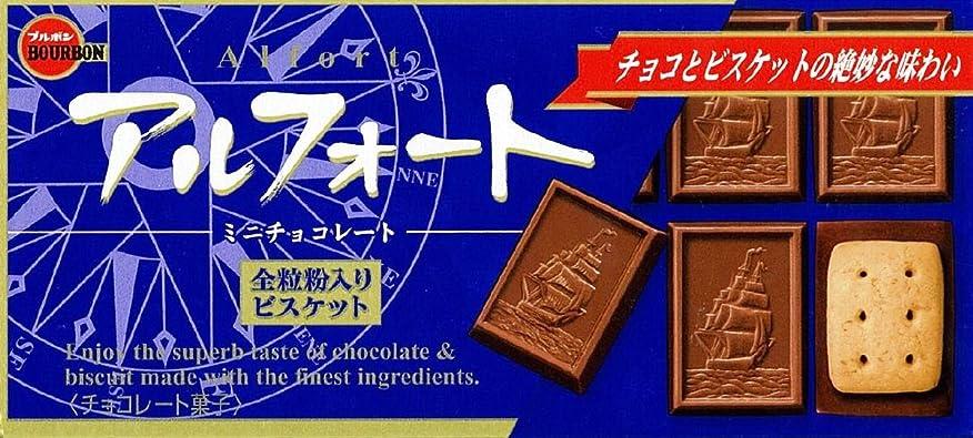 追う是正トリプル明治 チョコレート効果カカオ72%BOX 75g×5箱
