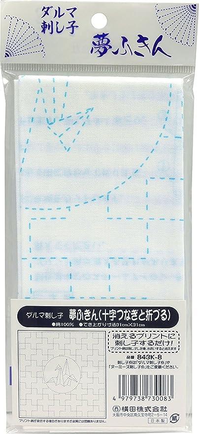 Toalla de Tela SASHIKO de sueño dobla Corbata Cruzada Blanca ...