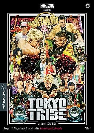 Sion Sono Tokyo Tribe recensione