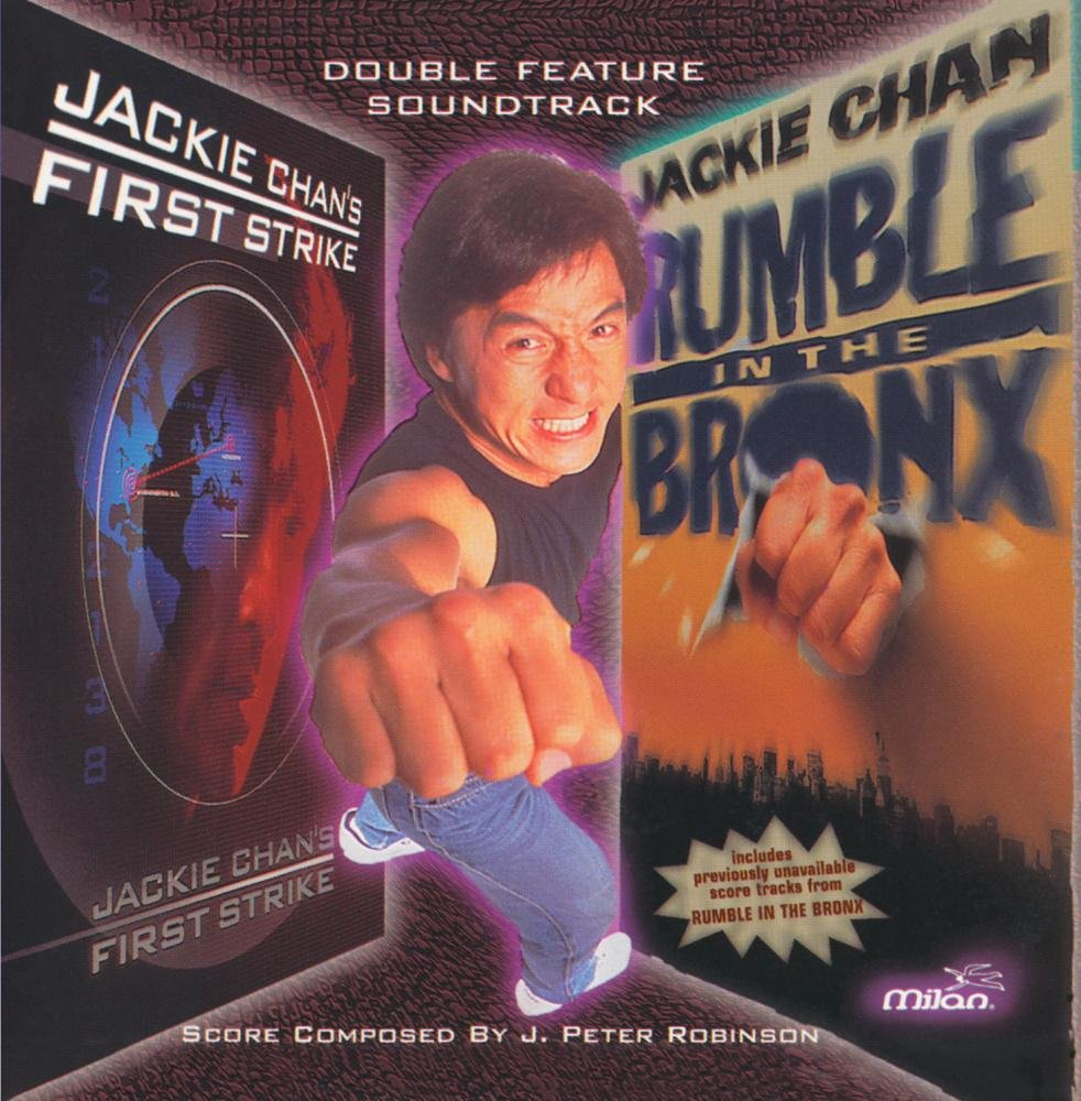 Double wedding soundtrack - J Peter Robinson Nathan Wang J Peter Robinson Jackie Chan S First Strike Rumble In The Bronx Double Feature Soundtrack Amazon Com Music