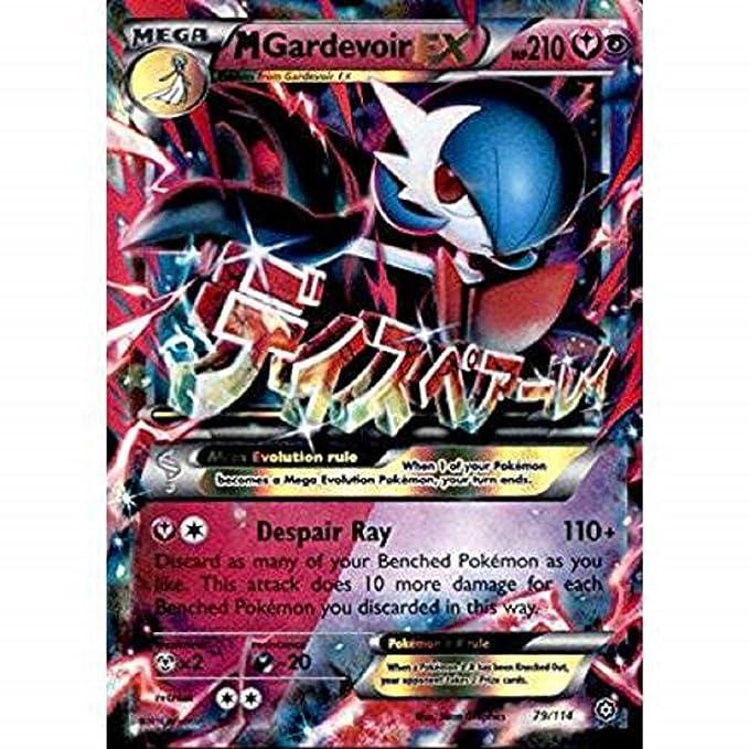 Amazon.com: Carta Pokemon Mega GardevoirEX (79/114) XY ...