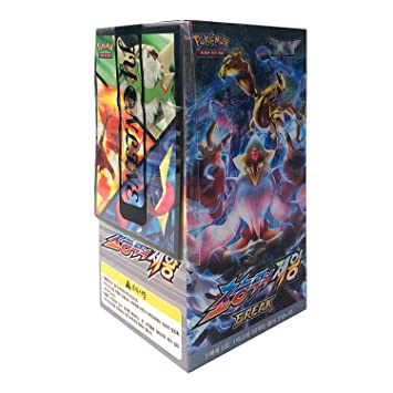 Pokemon Cartas XY Break Booster Pack Caja 30 Packs + 3pcs ...