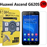 Danyee® 安心交換保証付 Huawei Ascend G620S用強化ガラス液晶保護フィルム 0.33mm超薄 9H硬度 ラウンドエッジ加工 Ascend G620Sガラスフィルム ガラス保護フィルム(Huawei Ascend G620S)