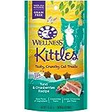 ウェルネス キトルズ (穀物不使用 ご褒美のおやつ) ツナ [クランベリー入り] 猫用(56g 約150個/1袋)