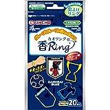 サッカー日本代表 虫よけ香リング グレープフルーツの香り 20個入