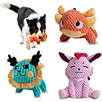 Als Ellan Latest Squeaky Stuffed Dog Toys Pack for Dogs, Durable Plush Chew Toys with Squeakers, Stuffed Animal Cute…