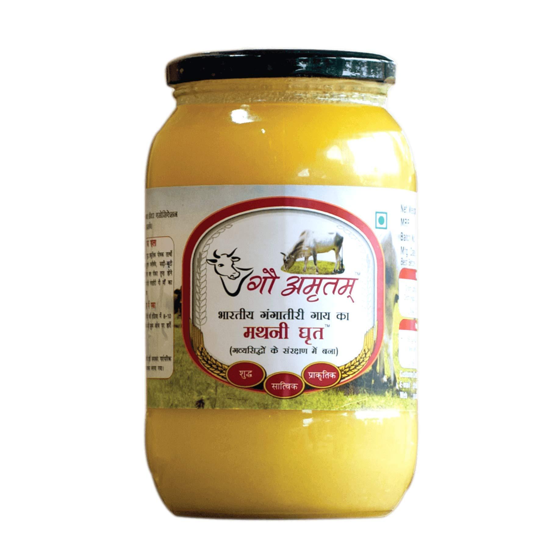 GAU AMRITAM Organic A2 Ghee Desi Gangatiri Cow Vedic, 500ml ( 16.90 OZ)