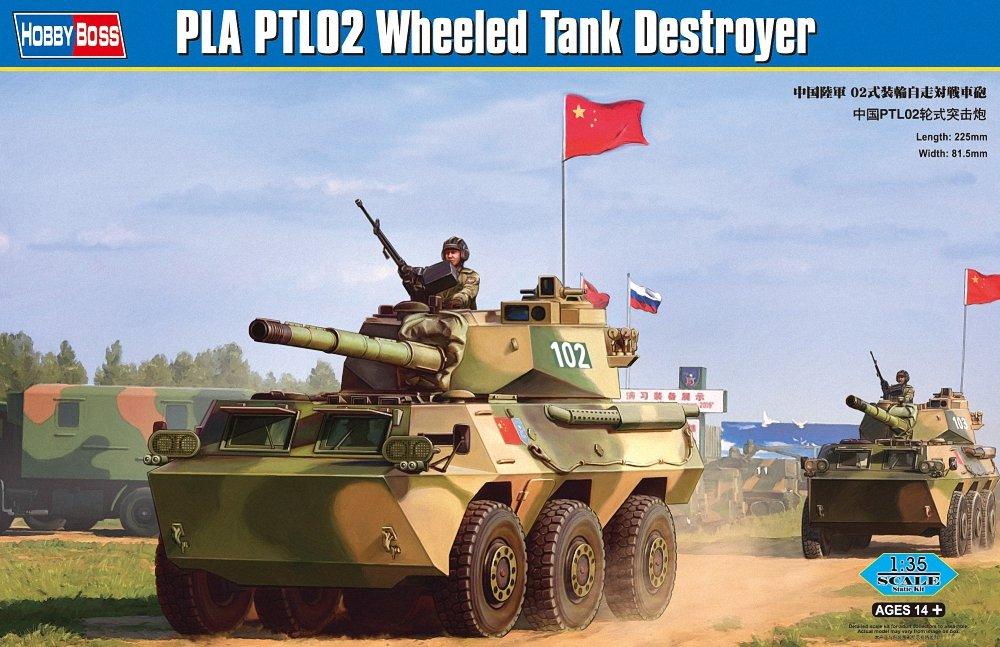 Hobby Boss PTL02 Wheeled Tank Destroyer Vehicle Model Building Kit