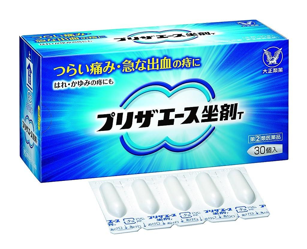 ピクニック以上ピース【第2類医薬品】内服用ジーフォー 24錠