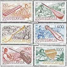 Yugoslavia 1702-1707 (complete.issue.) 1977 Museum Exhibits (Stamps for collectors)