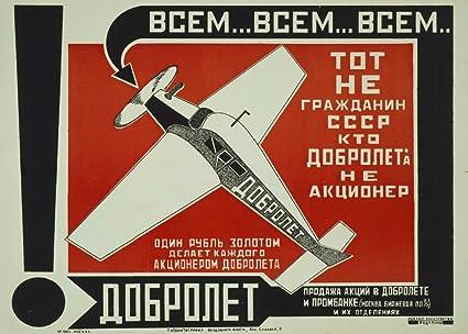 ALEXANDER RODCHEKO Vintage constructivismo ruso URSS ...