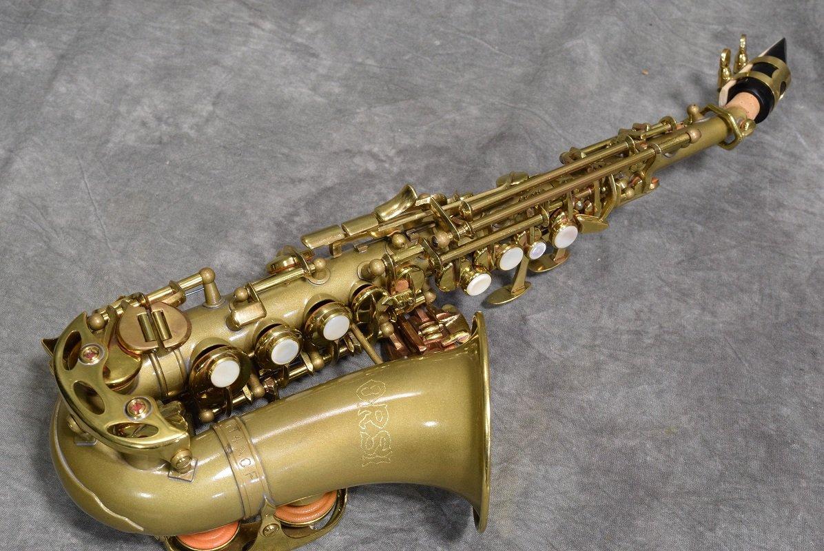 Orsi 114ACF Curved Sopranino Saxophone: Amazon ca: Musical