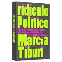 Ridículo Político
