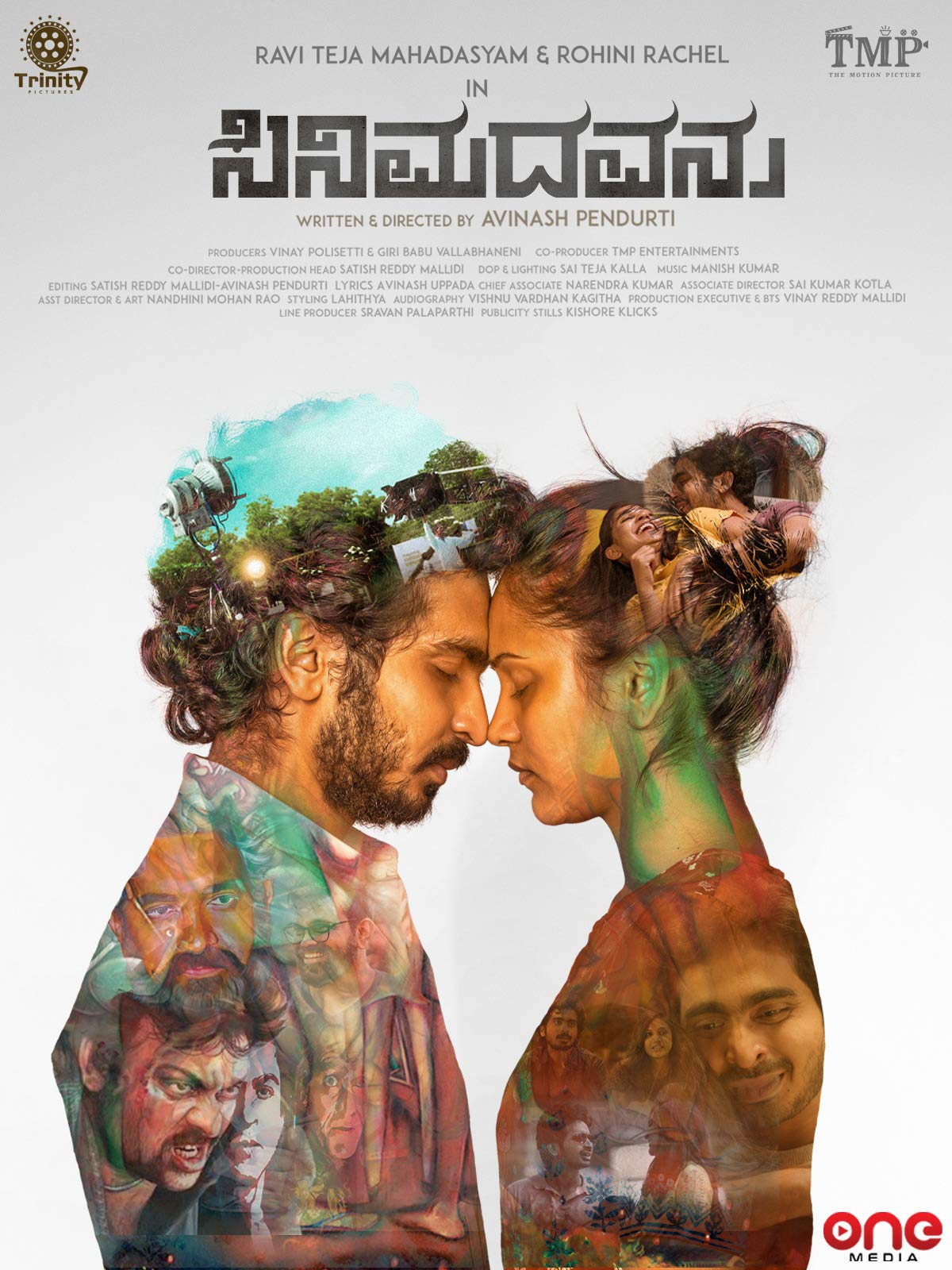 Cinemadhavanu on Amazon Prime Video UK