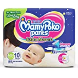 MamyPoko Pant Style NB-1 Size Diapers (10 Count)