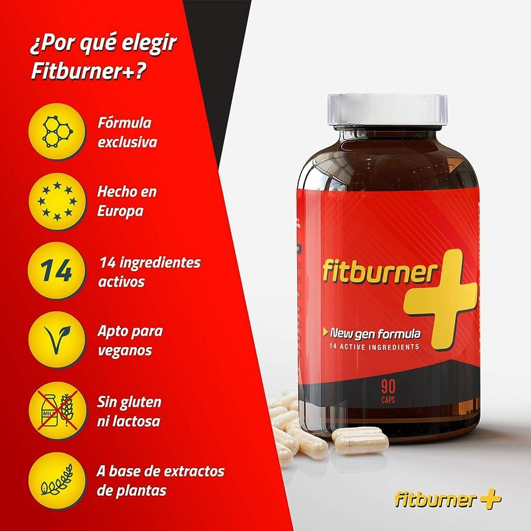 Fitburner+ | Quemagrasas Potente y Natural