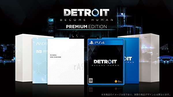 Detroit: Become Human Premium Edition【早期購入特典】PS4用テーマ (封入)