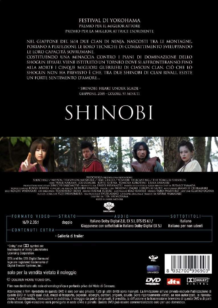Shinobi [Italia] [DVD]: Amazon.es: Tomoka Kurotani, Yukie ...