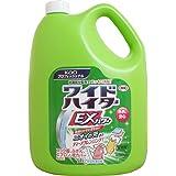 【セット品】【業務用 衣料用酸素系漂白剤】ワイドハイターEXパワー 4.5L(花王プロフェッショナルシリーズ)×2個