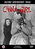 China Girl [DVD] (1942)