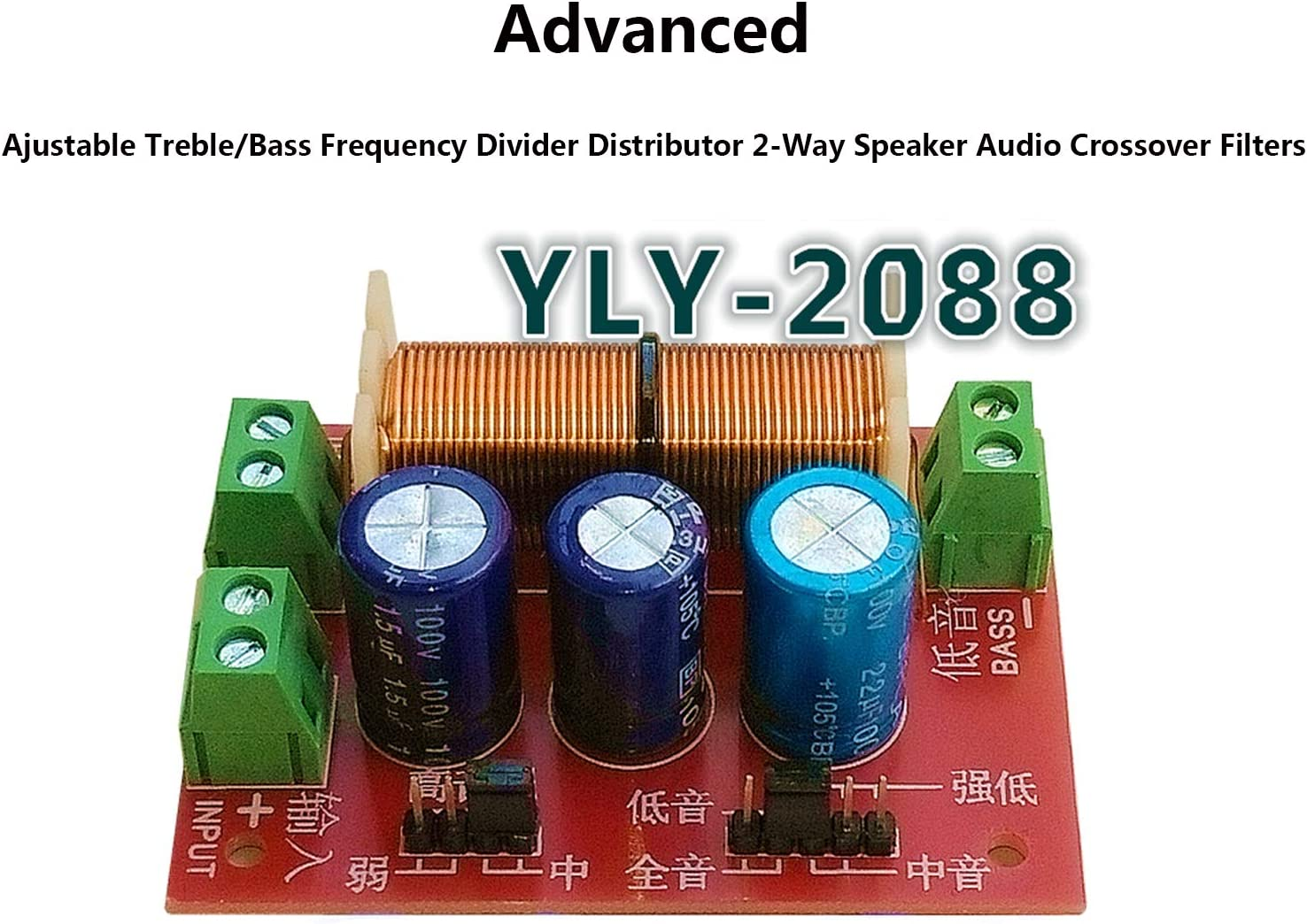 400W Ajustable Treble//Bass Frequency Divider Distributor 2-Way Speaker Audio Crossover Filters with Wire Block