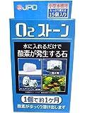 ニチドウ O2ストーン 30日型