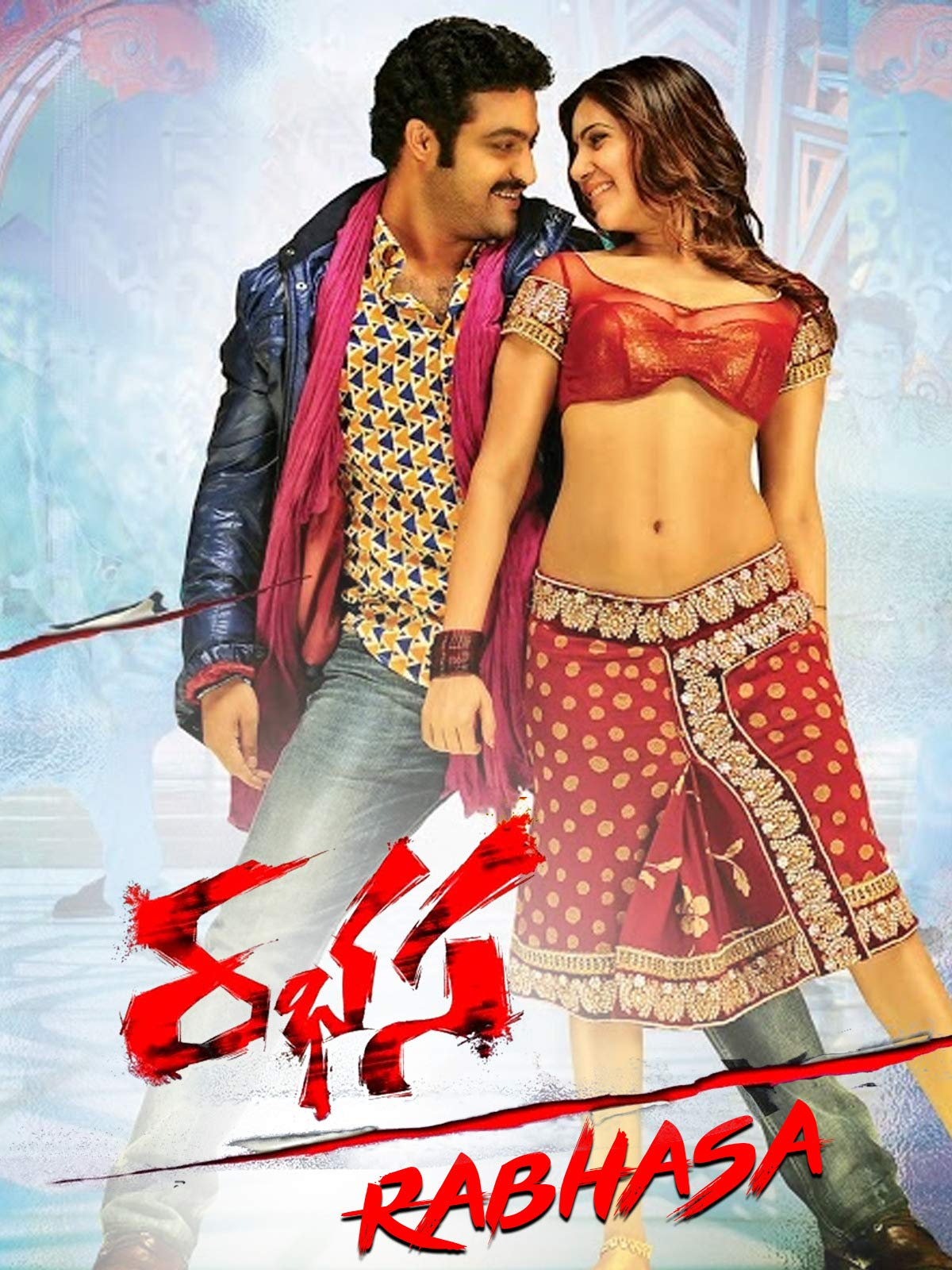 Rabhasa (2014) UNCUT 720p HDRip South Movie [Dual Audio] [Hindi or Telugu] x264 AAC 1.2GB | 500MB Download