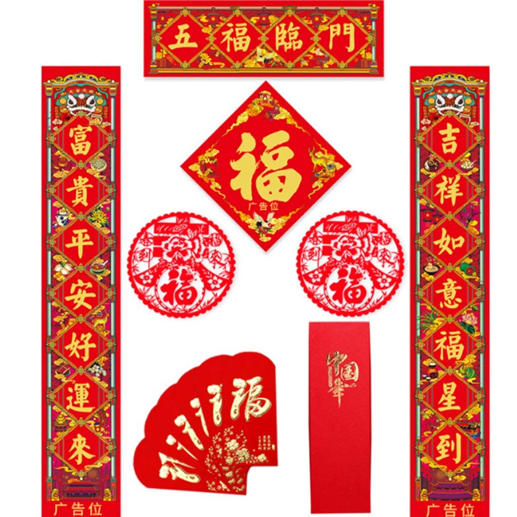 ZYY Chinese Couplets, Red Lanterns Red Envelopes New Year Fu Decoration Door God Spring Festival Scrolls Chinese Papercuts for Chinese New Year Decoration Party,5 Sets