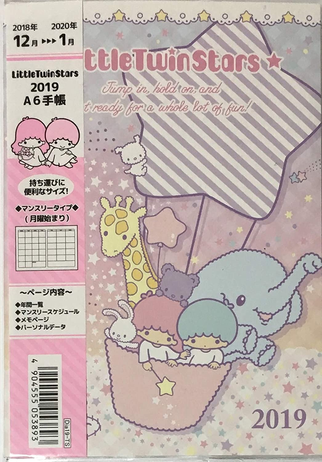 Sanrio Little Twin Stars Japanese Schedule Calender Planner Notebook A6 Size 2019 12month with Clear Cover (Type-C)