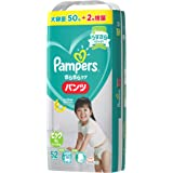 【Amazon.co.jp限定】 パンパース オムツ パンツ さらさらケア ビッグ(12~22kg) 52枚