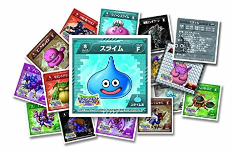 amazon com dragon quest monsters 2 il and luca of strange