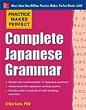 Practice Makes Perfect Complete Japanese Grammar (EBOOK)