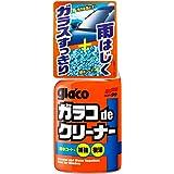 ソフト99(SOFT99) ガラスコーティング剤 ガラコdeクリーナー 400ml 04111