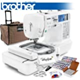 Brother LB-6800PRW Project Runway Sewing Embroidery Machine w/ Grand Slam Package Includes 64 Embroidery Threads + Prewound Bobbins + Cap Hoop + Stabilizer + 15,000 Designs + Scissors ($1,170 Value)