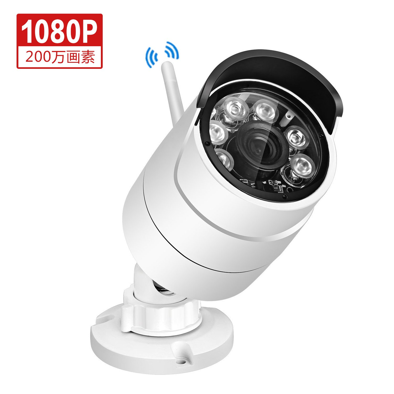 YESKAMO 防犯カメラ ワイヤレス 1080P 200万画素 増設用 IP66防水防塵 アダプターなし B073PXJDXP  ホワイト