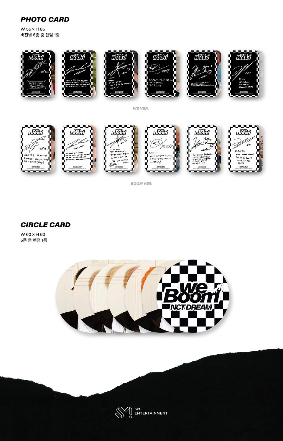 K-POP NCT Dream - WE Boom, Random version Incl. CD, Booklet, PhotoCard, BoomCard, CircleCard, Folded Poster, Extra Photocards Set by SM Entertainment