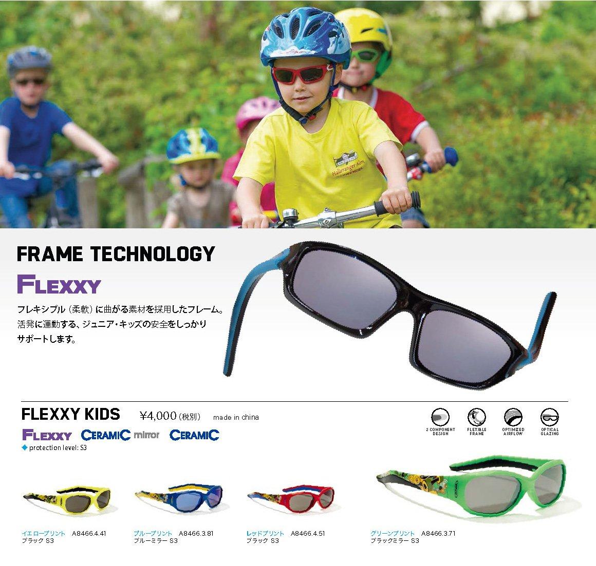 Alpina Fahrradbrille Flexxy Kids, Fassung: Red Print; Gläser: Black S3, One size, A 8466 4 51