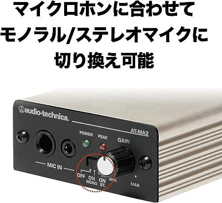 audio-technica AT-MA2
