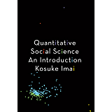 奇妙なミケランジェロ付録Data Visualization: A Practical Introduction
