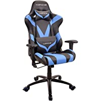 HAPPYGAME 400 lbs Capacity Racing Gaming Chair Ergonomic High-Back PU Leather Office Swivel Chair Oversized Computer Desk Chairs Headrest Lumbar Support