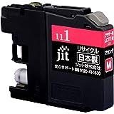 ジット ブラザー(Brother)対応 リサイクル インクカートリッジ LC111M マゼンタ対応 JIT-NB111M