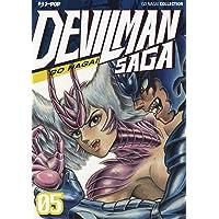 Devilman saga: 5