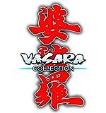婆裟羅コレクション【初回限定特典】オリジナルアートブック(約40P予定)・オリジナルサウンドトラック CD付 - PS4