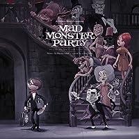 Mad Monster Party (original Soundtrack) (Vinyl)