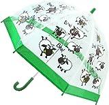 Bugzz Clear PVC Umbrella